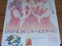 mar_apr-kasimasi-dvd-promo-poster