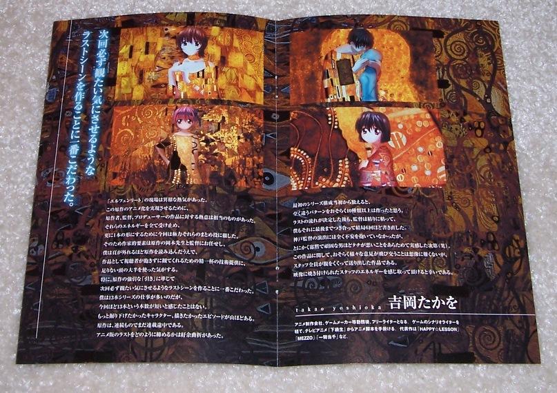 el-booklet-02