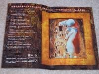 el-booklet-01