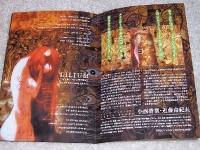 el-booklet-03