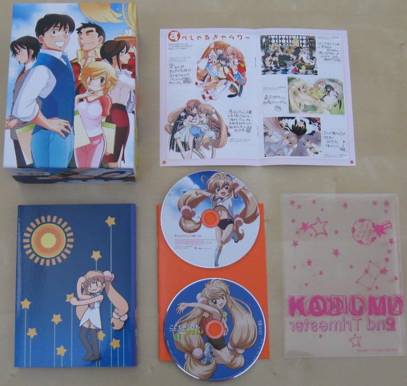 feb-2009-r2-dvd-kodomo-no-jikan2-v1-02