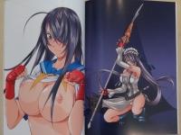 ikkitousen-kyouki-ranbu-limited-box-008