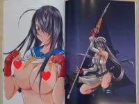 ikkitousen-kyouki-ranbu-limited-box-008b