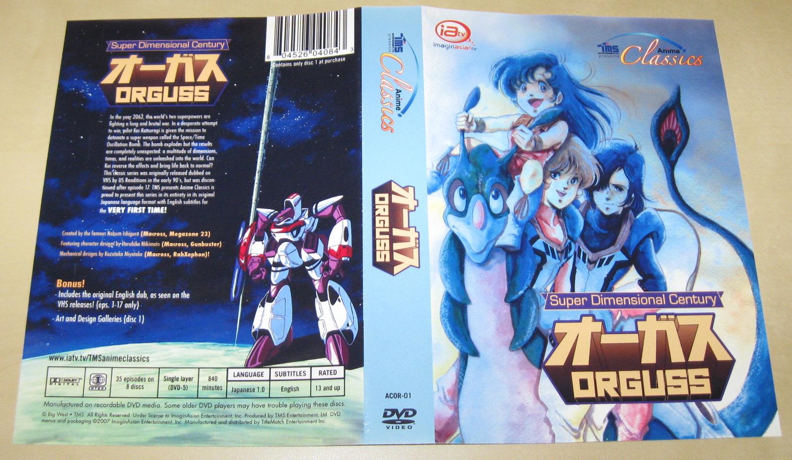 orguss-dvd-set-03
