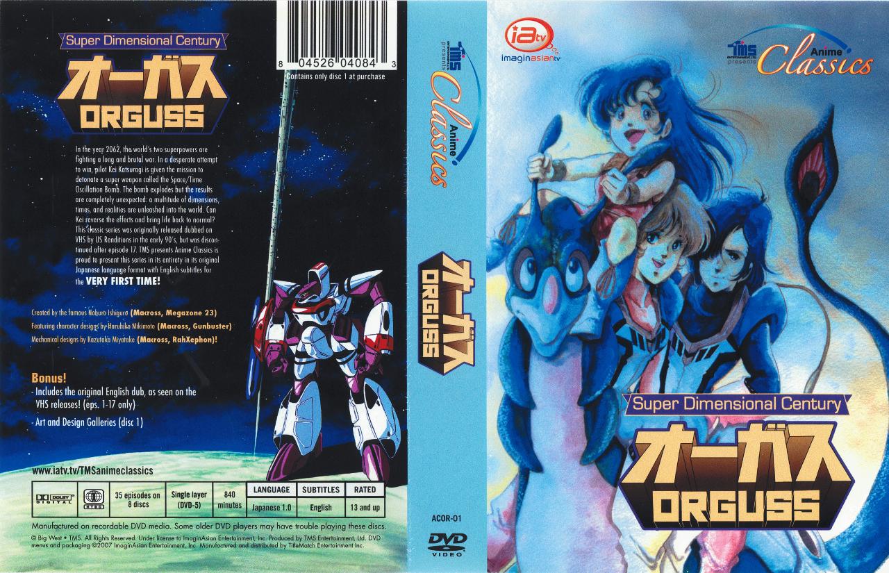 orguss-dvd-set-cover-scan