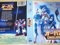 orguss-dvd-set-03