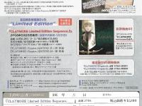 claymore-dvd-insert