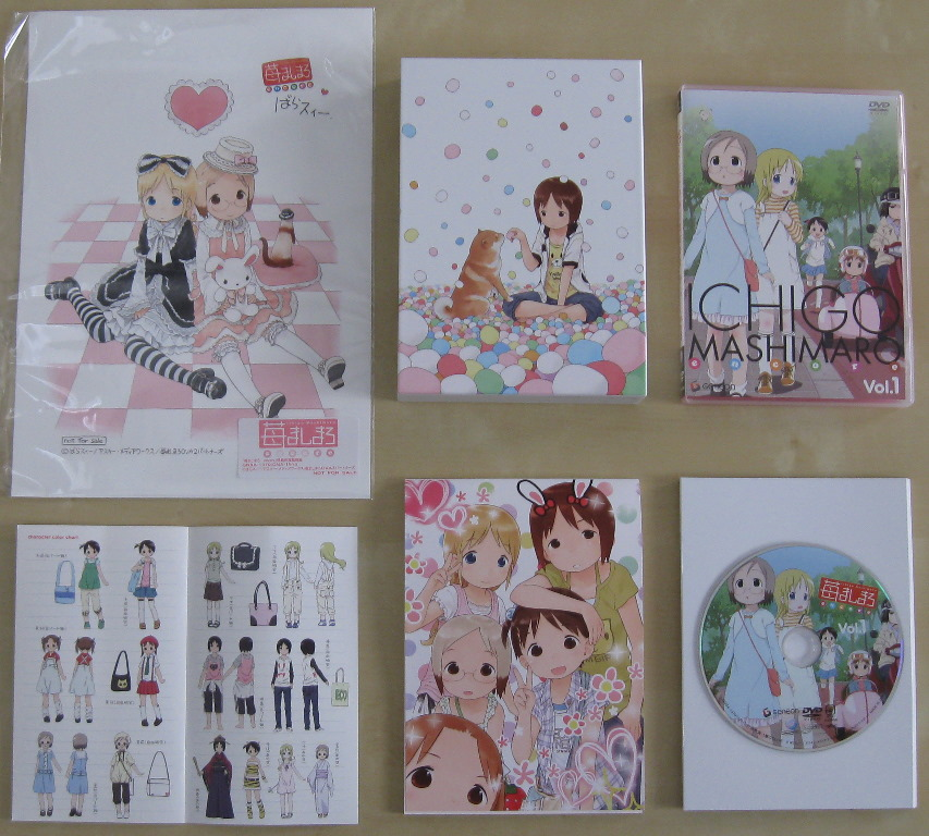 jan-2009-r2-dvd-ichigo-mashimaro-encore-ova1