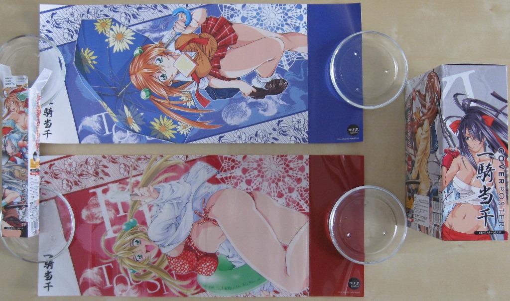 jan-2009-r2-dvd-it-cover-poster-box-02