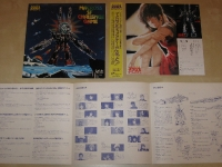 macross-game-ld-03