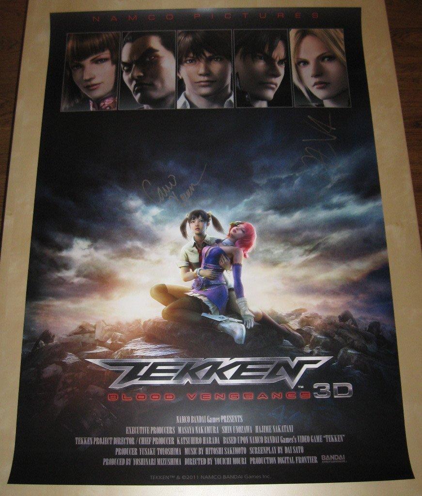 sdcc-2011-tekken-poster