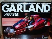 garland-box-closed