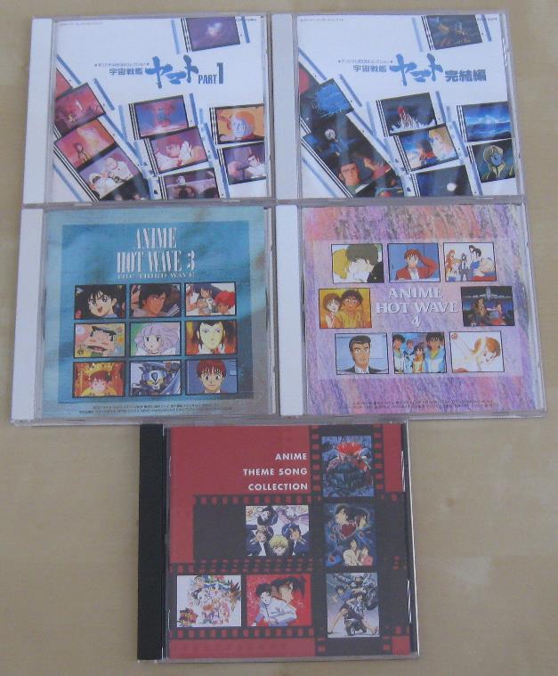 anime-cds-a-kon-01