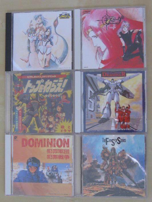 anime-cds-a-kon-02