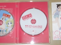 mar-2009-r2-dvd-im-encore-2