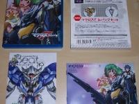 sept-2008-r2-dvds-macross-frontier